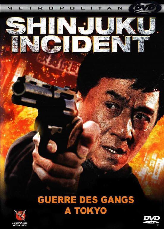 shinjuku incident - guerre de gangs à tokyo
